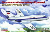 Пассажирский авиалайнер Як-40 (масштаб: 1/144)