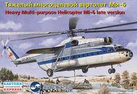Тяжелый многоцелевой вертолет Ми-6 (масштаб: 1/144)