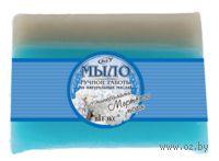 """Мыло ручной работы на натуральных маслах """"С минералами мертвого моря"""" (100 г)"""