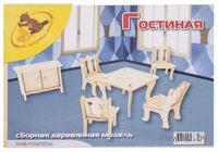 """Сборная деревянная модель """"Гостиная"""""""