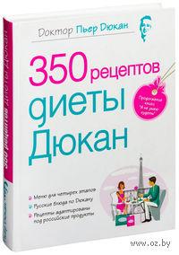 350 �������� ����� �����