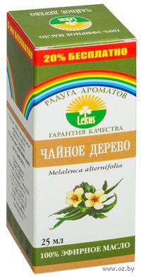 Масло эфирное натуральное чайного дерева (25 мл)