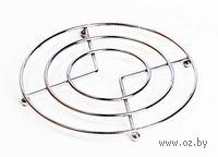 Подставка под горячее металлическая (200 мм; арт. 20CM-R)
