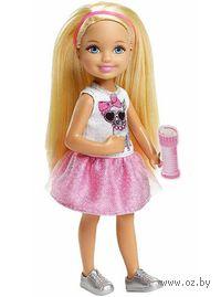 "Кукла ""Челси"" (арт. CLG15)"