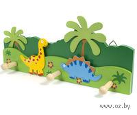 """Вешалка настенная деревянная """"Динозавры"""" (33*15 см, 3 крючка)"""