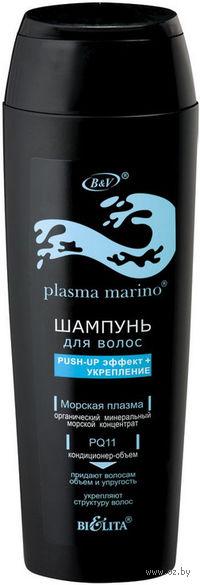 """Шампунь для волос """"PUSH-UP эффект + укрепление"""" (400 мл)"""