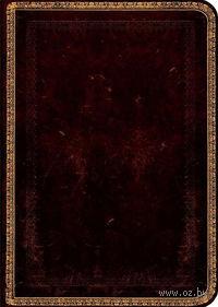 """Ежедневник Paperblanks """"Черная марокканская кожа"""" на 2016 год (формат: 180*230 мм, ультра)"""