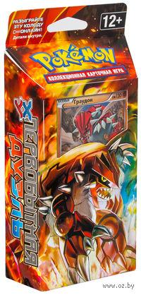 Pokemon XY. Первобытная Дуэль. Пульс Земли (Стартовый набор)