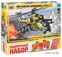 """Подарочный набор """"Вертолет Ми-24В/ВП Крокодил"""" (масштаб: 1/72)"""