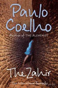 The Zahir. Пауло Коэльо