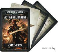 """Набор """"Warhammer 40.000: Astra Militarum Orders"""""""