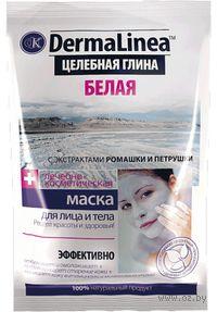 Маска для лица и тела на основе Белой глины (15 мл)