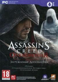 Цифровой ключ Assassin`s Creed: Откровения