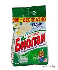 """Стиральный порошок для автоматической стирки """"Белые цветы"""" (4 кг)"""