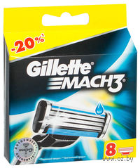 Кассета для станка Gillette Mach3 (8 шт)