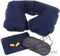 Дорожный набор для сна (3 предмета; синий)