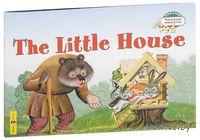 The Little House. Н. Наумова