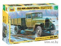 Советский армейский грузовик 1.5т обр. 1943 г.