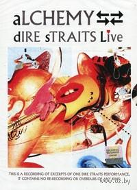 Dire Straits: Alchemy: Live