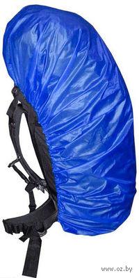 Чехол на рюкзак (васильковый, 40-70 литров)