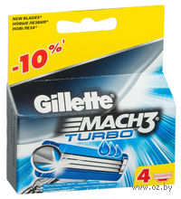 Кассета для станков для бритья Gillette MACH3 Turbo (4 шт)