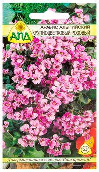 """Арабис """"Альпийский крупноцветковый розовый"""""""