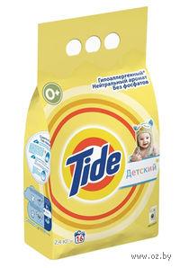 """Стиральный порошок Tide """"Для чувствительной детской кожи"""" (2.4 кг.)"""