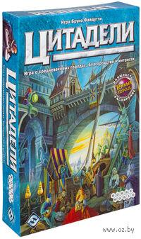 Цитадели (Пятое русское издание, включает расширение Темный Город)
