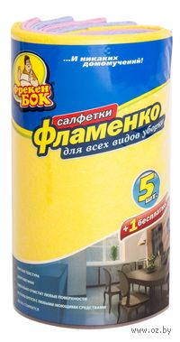 """Набор салфеток для уборки """"Фламенко"""" (6 шт.; 380х320 мм)"""