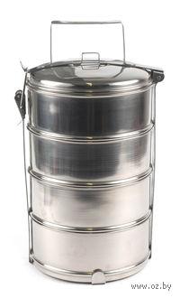 Набор емкостей для еды металлических, круглых, с общей ручкой (4 шт. по 1,25 л)
