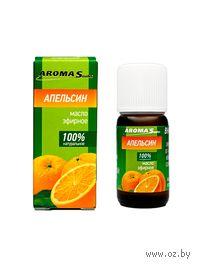 """Натуральное эфирное масло """"Апельсин"""" (10 мл)"""