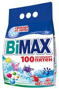 """Стиральный порошок для автоматической стирки """"100 пятен"""" (900 г)"""