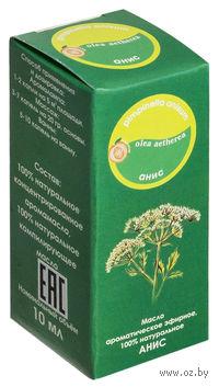 """Натуральное эфирное масло """"Анис"""" (10 мл)"""
