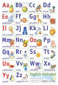 Алфавит английский. Обучающая игра
