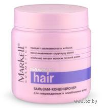 Бальзам-кондиционер для поврежденных и ослабленных волос (500 мл)