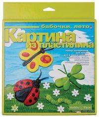 """Картина из пластилина """"Бабочки. Лето"""""""