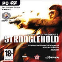 John Woo Presents: Stranglehold