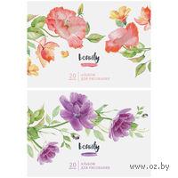 """Альбом для рисования А4 """"Цветы. Beauty in Flowers"""" (20 листов)"""