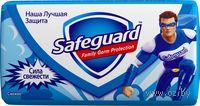 """Мыло туалетное Safeguard """"Свежий"""" (100 г.)"""
