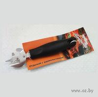 Консервный нож металлический с пластмассовой ручкой (18 см; арт. KL36A02-P11-BB)