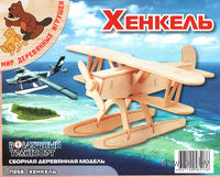 """Сборная деревянная модель """"Самолет Хенкель HE-51"""""""