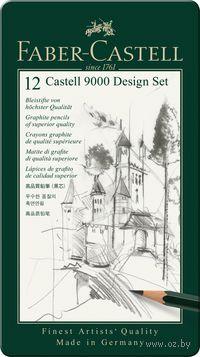 """Карандаши """"Faber Castel"""" в металлической коробке (5B-5H)"""