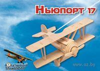 """Сборная деревянная модель """"Самолет Ньюпорт 17"""""""
