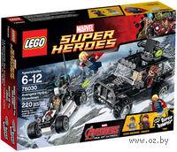 """LEGO. Super Heroes. """"Гидра против Мстителей"""""""