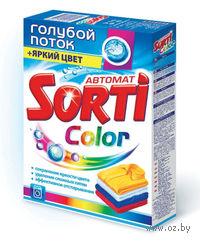 """Стиральный порошок для автоматической стирки """"Color"""" (350 г)"""