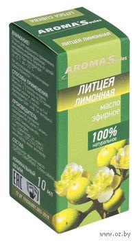 """Натуральное эфирное масло """"Литцея лимонная"""" (10 мл)"""