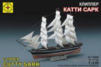 """Клипер """"Катти Сарк"""" (масштаб: 1/350)"""