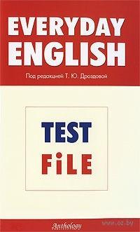 Everyday English. Test File. Татьяна Дроздова, Алла Берестова, М. Дунаевская