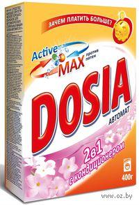 Стиральный порошок для автоматической стирки DOSIA Active MAX 2в1 (400 г)
