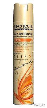 """Лак для волос сверхсильной фиксации """"Блеск"""" (300 мл)"""